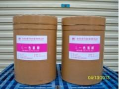 L-色氨酸 生产厂家 L-色氨酸 厂家 L-色氨酸 价格