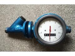柴油流量计价格、柴油流量计厂家