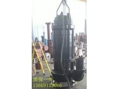 污水厂氧化沟沉淀池抽泥泵 泥浆泵 灰浆泵