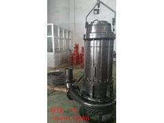 选矿厂沉淀池煤渣泵 矿砂泵 砂浆泵