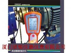 DKK-TOA激光对中仪Fixturlaser Dirigo