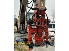 中小型挖掘机搅拌泥浆泵灰浆泵