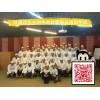 甘肃顶乐兰州牛肉拉面职业培训学校