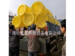 絮凝剂加药装置二罐二泵的生产厂家 环保专业