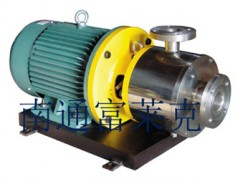 粉碎泵-- 首先南通富莱克国家专利产品