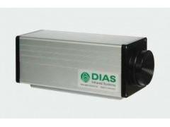 优势销售DIAS--赫尔纳(大连)公司