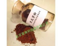 黑麦芽粉 烘焙麦精CR 替代巧克力焦糖色素可可粉