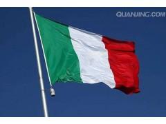 意大利(DM)食品接触材料检测