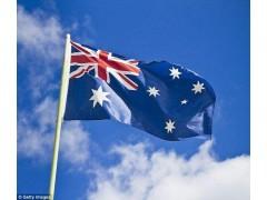 澳大利亚(FSC)食品接触材料测试