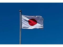 日本食品卫生法Food Sanitation Law 370