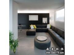 室内环境污染的防范方法和治理_森美环保