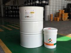HITRCSYN FMO 32 食品级循环系统油