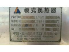 产品二手螺旋板式换热器