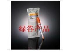 ATCC11229 大肠埃希氏菌 (标准菌株)