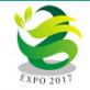 2017中国国际冰淇淋、乳制品产业及技术设备展览会