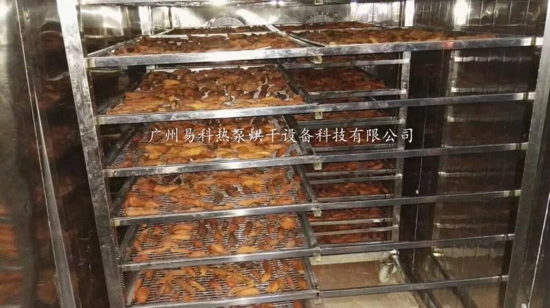红薯干烘干机生产厂家