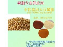 非转基因大豆磷脂