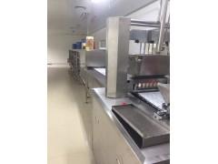 SE-100型全自动红糖生产线全自动红糖浇注生产线