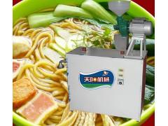 玉米鲜面机,自熟玉米馇条机