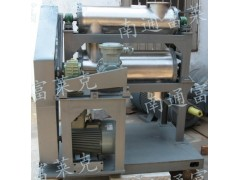 高科技产品--高效破碎混合机-富莱克专业制造