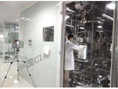 华南地区专业的空气净化器检测机构检测净化器
