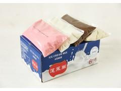 """""""嘘""""揭秘PK DQ冰淇淋奶浆的秘密"""