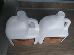 食品防腐剂 保鲜剂 食品级添加剂厂家直销