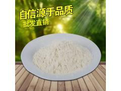 优质复配面粉酶制剂  馒头粉专用