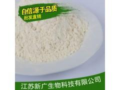 优质复配面粉酶制剂 饺皮面条专用