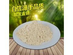 优质大豆粉 脱脂脱腥大豆蛋白 粉
