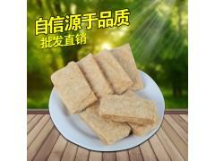 大豆拉丝蛋白88P 膨化豆制品 素肉片