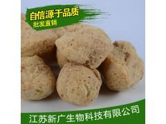 大豆拉丝蛋白66Q  狮子头贡丸水饺馅专用组织蛋白