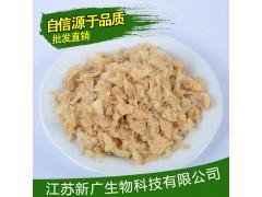 大豆拉丝蛋白88S 香肠火腿狮子头大豆添加
