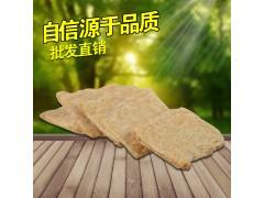 大豆拉丝蛋白68P 大方块素肉片制品添加物 高蛋白含量