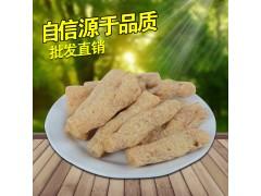 大豆拉丝蛋白66Z 麻辣烧烤串串用
