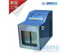 无菌均质器价格-QIMO拍打式均质器生产厂家