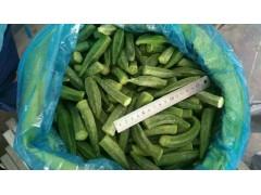 速冻黄秋葵,大量出售,出口福建黄秋葵蔬菜