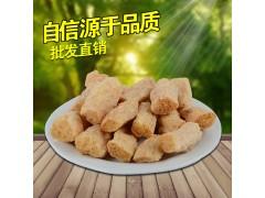 大豆拉丝蛋白55Z 优质组织蛋白 大豆素肉片