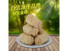 大豆拉丝蛋白99B 膨化豆制品麻辣条拉丝蛋白