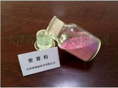紫薯粉 代餐包OEM 保健品研发 果蔬粉 谷物粉