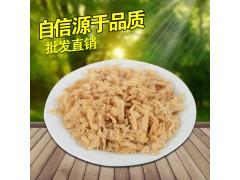 大豆拉丝蛋白68S 狮子头水饺陷专用植物拉丝蛋白