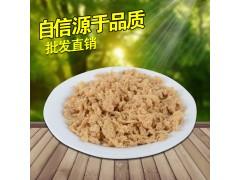 大豆拉丝蛋白55S 香肠休闲素肉