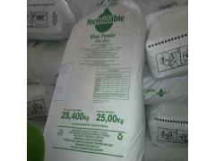 乳清粉  生产厂家 乳清粉  厂家 乳清粉  价格