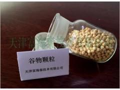 膨化青稞粒 谷物膨化粒 谷物代餐粥 青稞粉 谷物棒原料