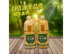 非转基因大豆油 烘焙调和油 一级大豆食用油 1.5L