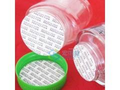 各种压敏自封垫片 铝箔瓶料瓶压敏封口 压敏垫片