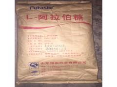L-阿拉伯糖  生产厂家 厂家 价格