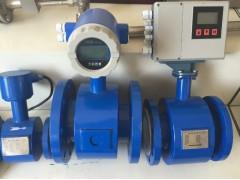 浆液流量计价格,浆液流量计报价