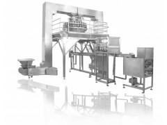 每日坚果多物料混合称重分装机干果包装生产线