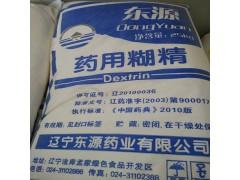 东源牌药用糊精水溶性胶粘剂 增稠剂  医用辅料